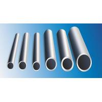 Buy cheap DIN / JIS Seamless Polished Stainless Steel Tube 309S 310S Foodstuff / Machinery product
