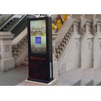 Buy cheap AC220V / DC Outdoor Digital Signage Display Kiosk 1920x1080 Resolution DDW-AD4201SNO from wholesalers