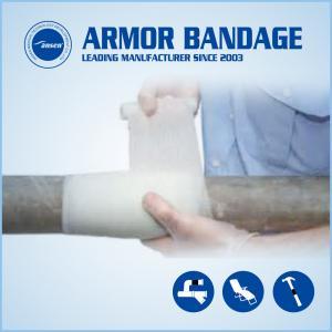 Buy cheap PVC Pipe Repair Bandage Wrapping Tape Fast Pipe Repairing Armor Wrap Tape product