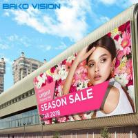 Buy cheap Fixed Installation Full Color Outdoor LED Screen High Brightness For Advertising product