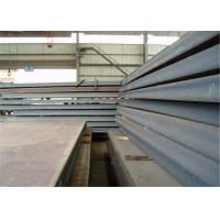 Buy cheap Astm Hot Rolled Carbon Steel / Wear Resistant Stainless Steel Plate product