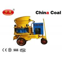 Buy cheap Dry-mix Shotcrete Machine Anti-explosion Building Construction Equipment  with good price product