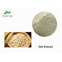 Buy cheap Health-care Plant Extract Oat Extract Beta Glucan 70% Off-white Fine Powder product