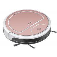 Buy cheap High End Intelligent Robot Vacuum Cleaner Powerful For Home Cleaning product