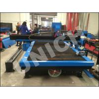 Buy cheap CNC Plasma Metal Cutting Machine for 0-30mm metal Iron from wholesalers