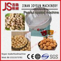 China Peanut Sugar Coating Processing Machine For Nuts , Dried Fruits on sale