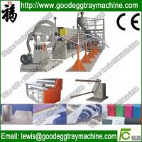 Buy cheap EPE Foam Sheet Extruder Machine(FCFPM-105) product