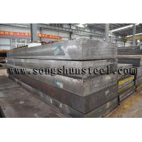 Buy cheap Hot-rolled sheet steel 1.2344 product