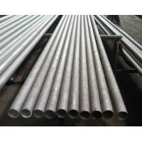Buy cheap 2205 2750 Seamless Duplex Stainless Steel Pipe product