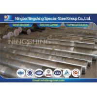 Buy cheap Dia.10 - 500 mm 1.2436 Tool Steel Round Bar For Blanking  Punching and Shearing product
