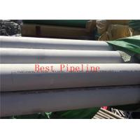 Buy cheap UNS32750 S31803 Duplex Stainless Steel Pipe With Super Duplex 2507 Bright Annealed Surface product