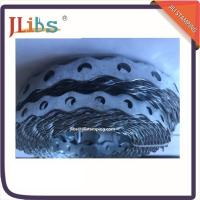 Buy cheap Stamping Metal Fixing Band Rounded , Customized Stamping Parts product
