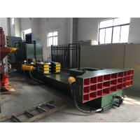 Small Vertical Waste Paper Bale Breaker Machine For Drilling Type Open Bag Piece