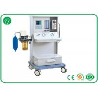 """1 vaporizer Mobile Gas Anesthesia Machine ICU medical equipment with 5.7"""" LCD display screen"""