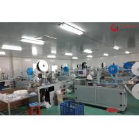 Buy cheap Medical Non Woven Mask Making Machine Rustproof 220V-50/60Hz Automatic Control product