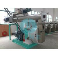 Buy cheap Animal Poultry Ring Die Feed Pellet Mill / Chicken Feed Pellet Machine product