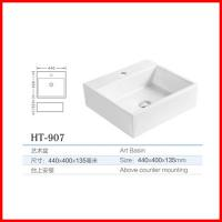 Buy cheap zuzu ceramic small solid surface wash basin picture sanitary ware china product