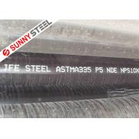 Buy cheap ASTM A335 P5 Alloy Seamless Steel Pipes product