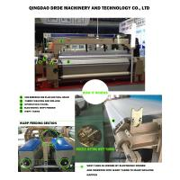 Buy cheap DRDE HIGH SPEED WATER JET LOOM PRODUCTION PER DAY product