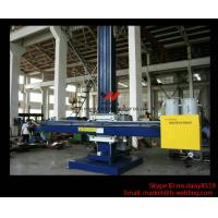 Buy cheap High Efficiency Welding Column and Boom Manipulator for Vessel Longitudinal Seam Welding product