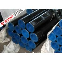 Buy cheap ASTM A333 Grade 7 Seamless Pipes product