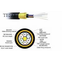 China CE Networking Fiber Optic Network Cable Waterproof With PE Jacket on sale