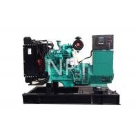 Buy cheap 30kW 37.5kVA Electric Producer Gas Generator Set With Cummins Engine product