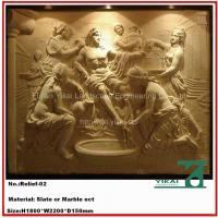 Buy cheap Carved Stone Relief / Marble Relief / Wall Relievo, Slate Relief (YKRF-01) product