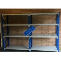 Buy cheap Butterfly Hole Metal Shelf Rack / Height Adjustable Warehouse Storage Racks product