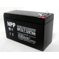 Buy cheap 12V7ah Lead Acid Batteries (ISO9001, ISO14001, UL, CE) product