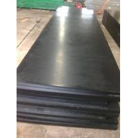 Buy cheap Black Surface Hot Rolled Carbon Steel S45C / C45 / SAE1045 For Plastic Moulds product