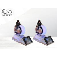 Buy cheap 9D VR Racing Game Motorcycle Driving Simulator For Theme Park product