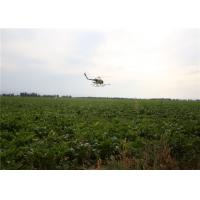 Buy cheap 5 Meter Width Semi Control Pesticide Spraying Helicopter System For 24 Hectares a Day product