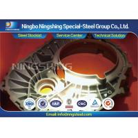 Quality NOS415 20mm Steel Round Bar Similar H13 / 1.2344 ESR , Super Low of Sulfer 0.0005% Max for sale