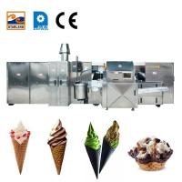 Buy cheap 380V Waffle Cone Maker  / Crispy Ice Cream Cone Production Line product
