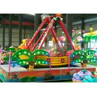 Safety And Fun Pirate Ship Amusement Ride For Children Parks / Shopping Malls for sale