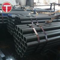 Buy cheap Thread Types Coupling Drill Steel Pipe API Steel Grade G105 S135 Range 3 Drill Pipe product