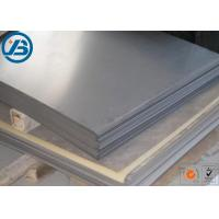 Buy cheap High Intensity Magnesium Rare Earth Alloy  WE43 WE54 Rare Earth Alloys product