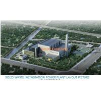 Buy cheap MSW municipal solid waste to energy power plant from wholesalers