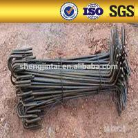 Buy cheap Customized cut bended folded hooped stirrup fabricated&manufactured reinforcing steel bar for building custuction materi product