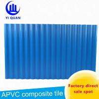 Buy cheap Wave Pattern Sound Proof PVC Roof Tiles / Blue Corrugated Plastic Roofing product