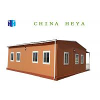 Buy cheap Colorful Custom Built Prefab Diy Sandwich Panel Prefab House For Workers Accommodation product