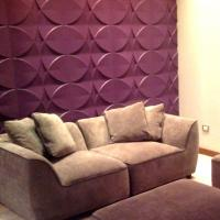 Buy cheap 3dboard wall decor panels 300*300 fiber eco wave panels with original colcor from wholesalers