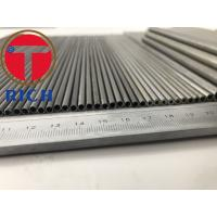 Buy cheap Low Carbon Automotive Steel Tubes Small Diameter For Automobiles Brake Tubes product