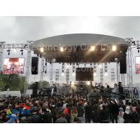 Buy cheap ARISELED.COM Outdoor Rental Led Display SMD3535 576x576mm P6mm P7.62mm product