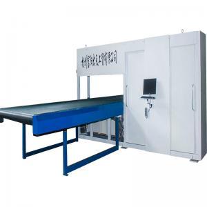 Buy cheap D&T Vertical Revolving Contour Cutter Flexible CNC PU Foam Cutting Machine EVA from wholesalers