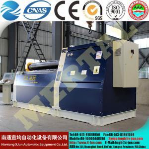 Buy cheap Hydraulic CNC Plate rolling machine/Italian imported plate machine bending machine product