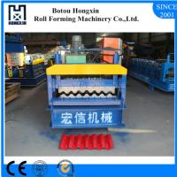 Buy cheap Size Optional Corrugated Sheet Making Machine 750mm Product Effective Width product
