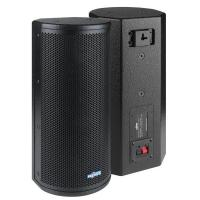 """Buy cheap 6.5""""  professional PA column speaker system MR363 product"""