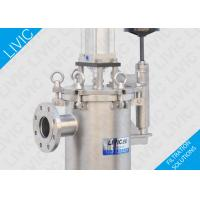 Buy cheap Low Cost Industrial Inline Water Filter For Soap , High Performance Raw Water Filter product